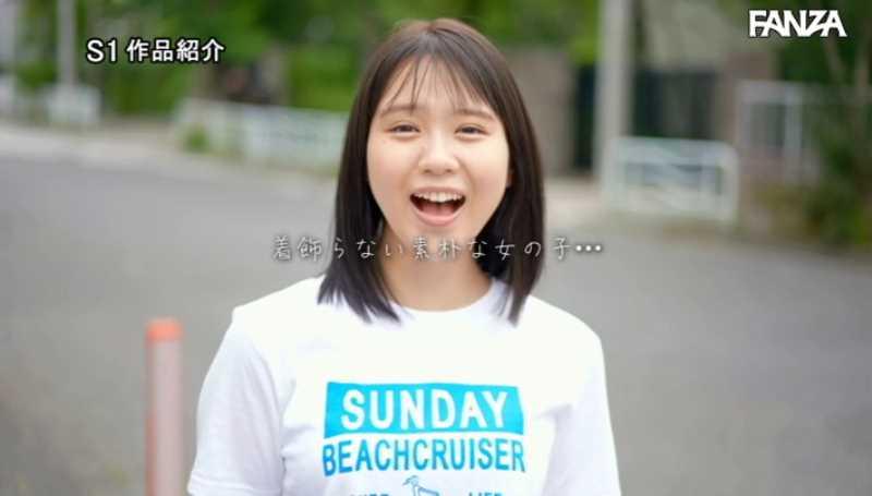 敏感女子 小倉七海 エロ画像 33