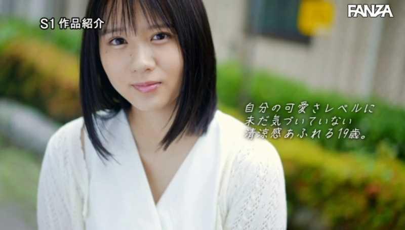 敏感女子 小倉七海 エロ画像 48