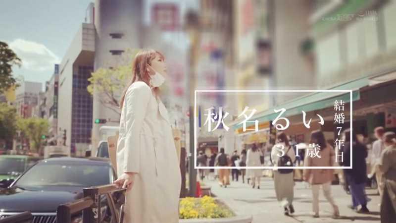 元ギャル雑誌モデル 秋名るい エロ画像 16