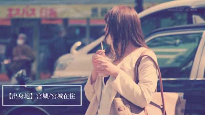 元ギャル雑誌モデル 秋名るい エロ画像 17