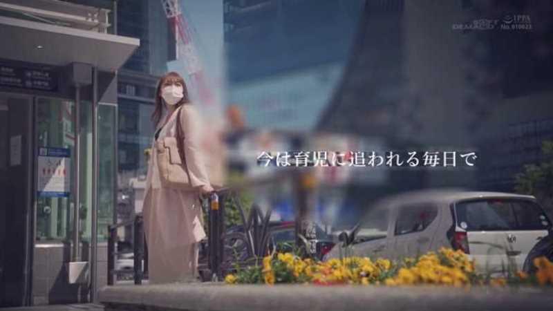 元ギャル雑誌モデル 秋名るい エロ画像 18