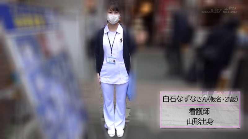 看護師 白石なずな エロ画像 21