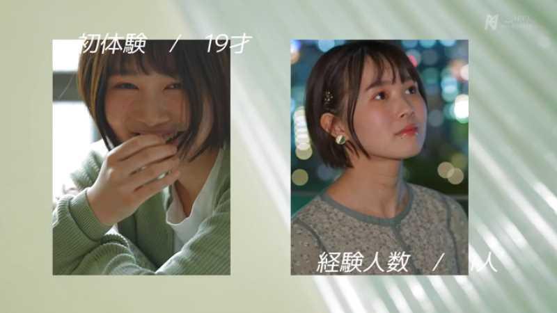 幾田まち 感涙セックス エロ画像 29