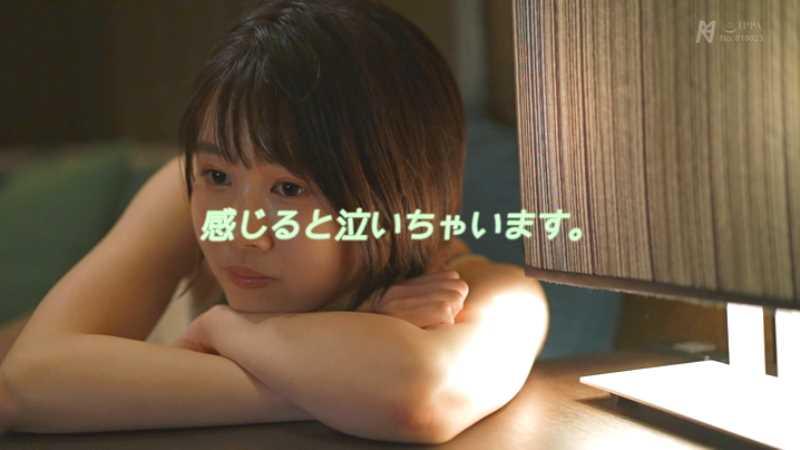幾田まち 感涙セックス エロ画像 31