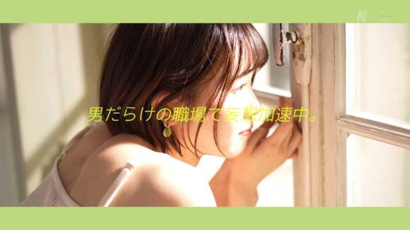 幾田まち 感涙セックス エロ画像 42