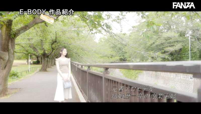 着エロ人妻 舞花 エロ画像 15