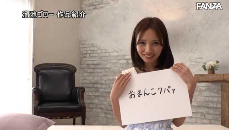 微乳スレンダー人妻 美波杏奈 エロ画像 13