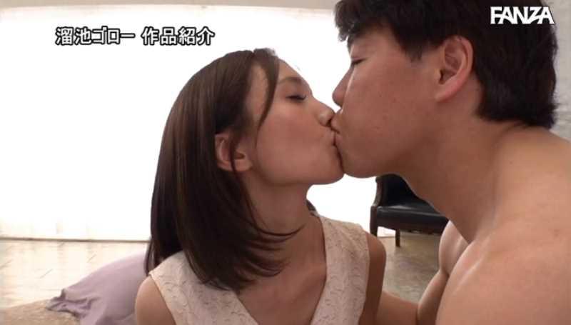 微乳スレンダー人妻 美波杏奈 エロ画像 14