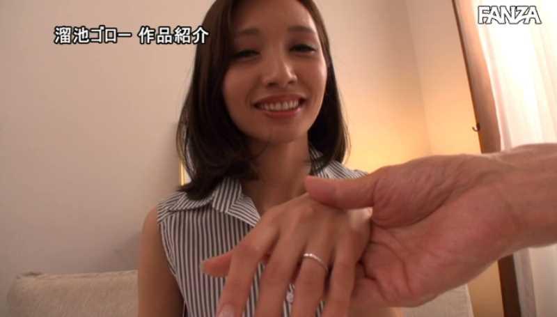 微乳スレンダー人妻 美波杏奈 エロ画像 31