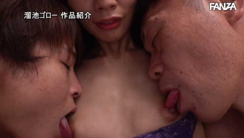微乳スレンダー人妻 美波杏奈 エロ画像 37