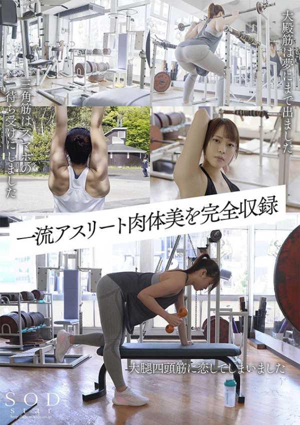 競泳女子アスリート 青木桃 エロ画像 3