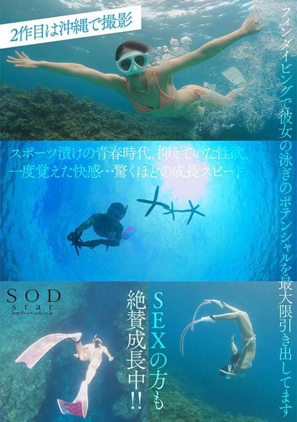 競泳女子アスリート 青木桃 エロ画像 12