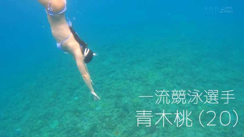 競泳女子アスリート 青木桃 エロ画像 38