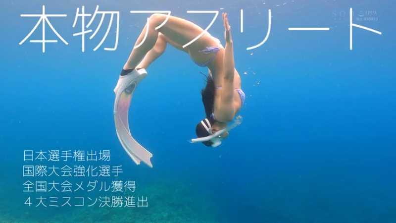 競泳女子アスリート 青木桃 エロ画像 40