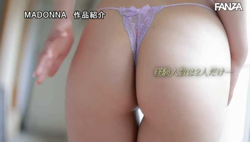 博多美人妻 青田悠華 エロ画像 15