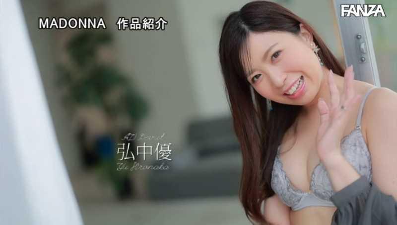 女子アナ系人妻 弘中優 エロ画像 15