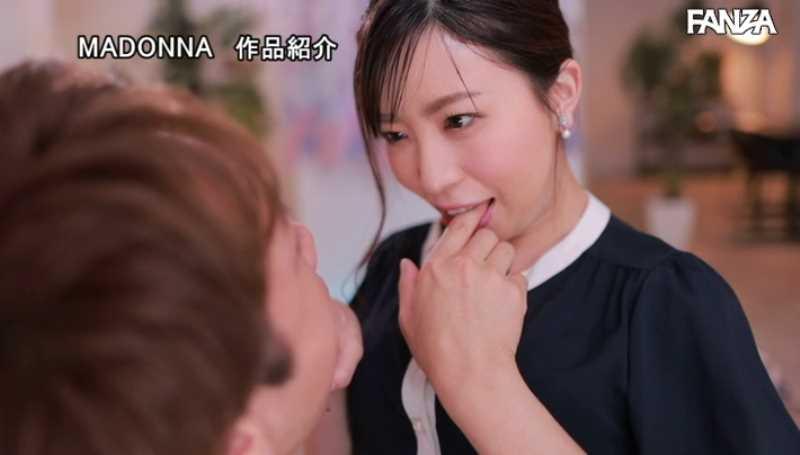 女子アナ系人妻 弘中優 エロ画像 32