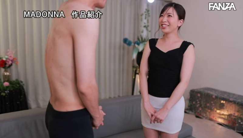女子アナ系人妻 弘中優 エロ画像 39