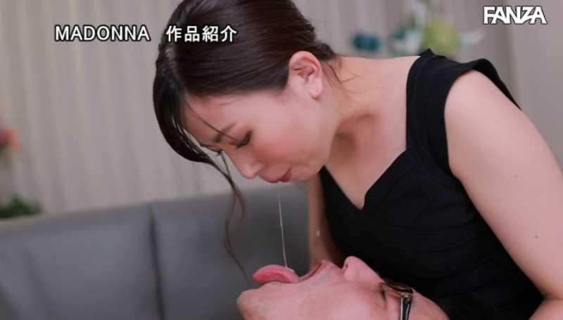 女子アナ系人妻 弘中優 エロ画像 40