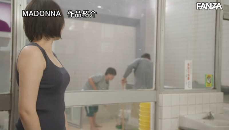 銭湯でセックスしてるエロ画像 26