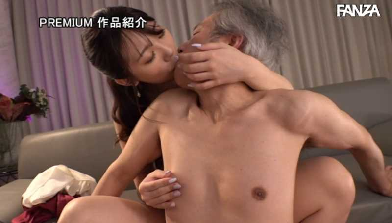 元女子アナウンサー与田さくらエロ画像 30