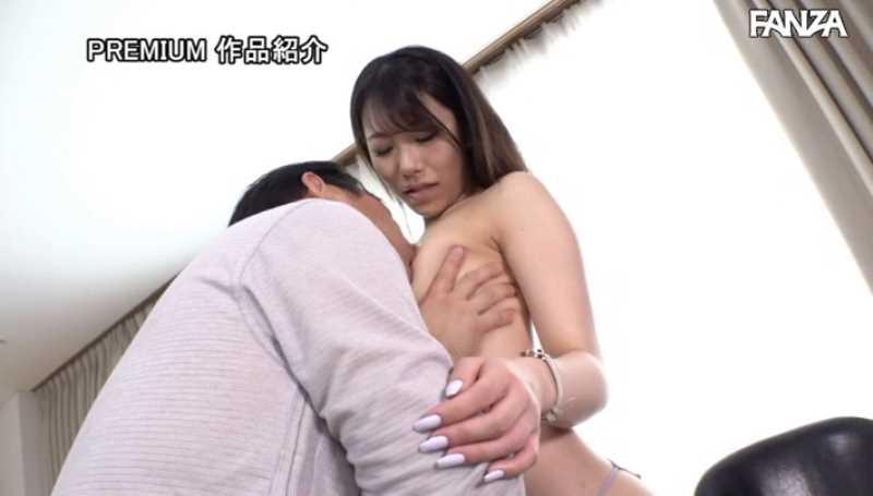 元女子アナウンサー与田さくらエロ画像 32