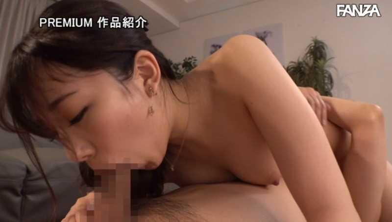 元女子アナウンサー与田さくらエロ画像 42