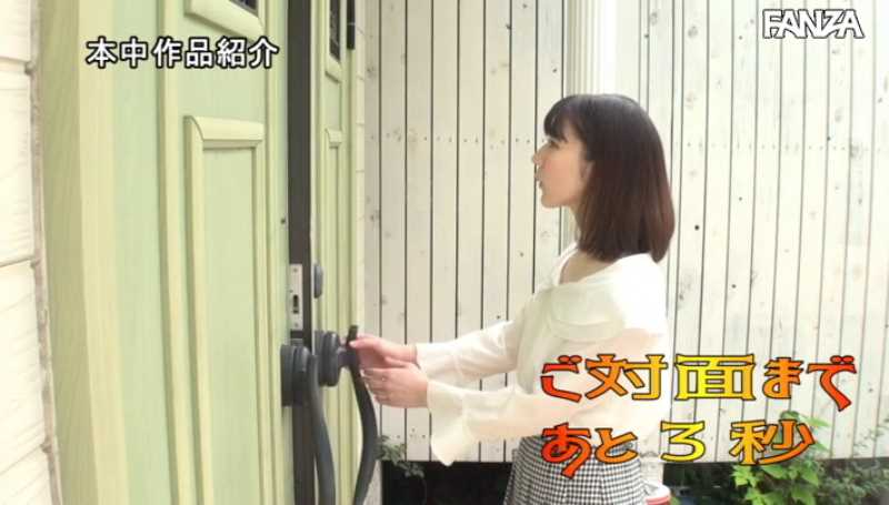 将棋女子 光島遼花 エロ画像 14