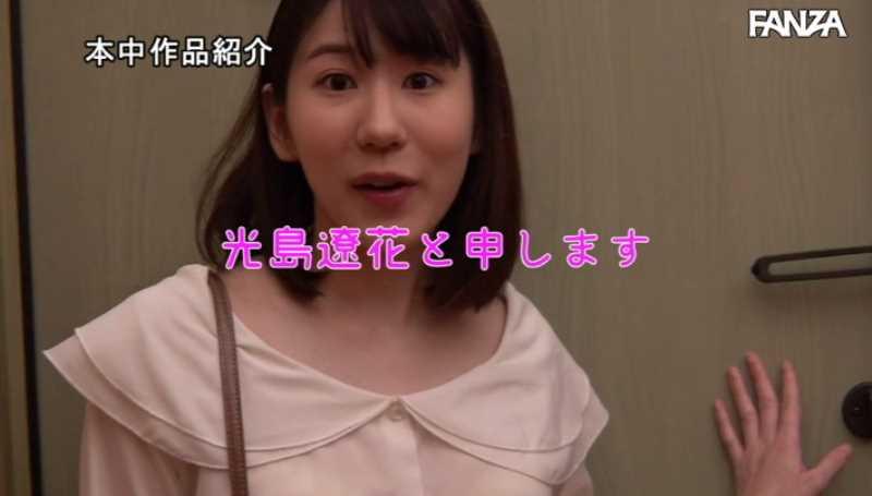 将棋女子 光島遼花 エロ画像 15