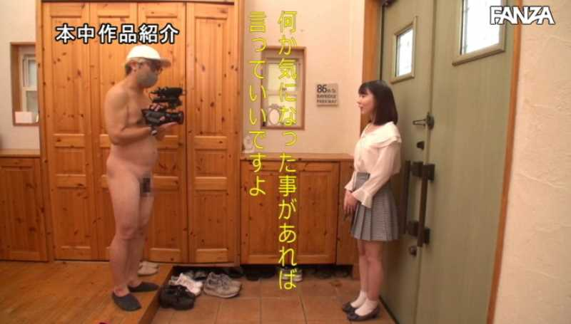 将棋女子 光島遼花 エロ画像 16
