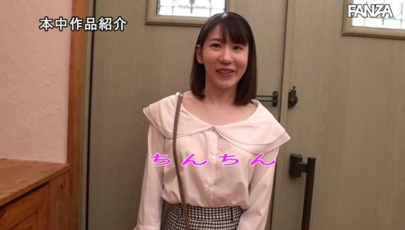 将棋女子 光島遼花 エロ画像 17