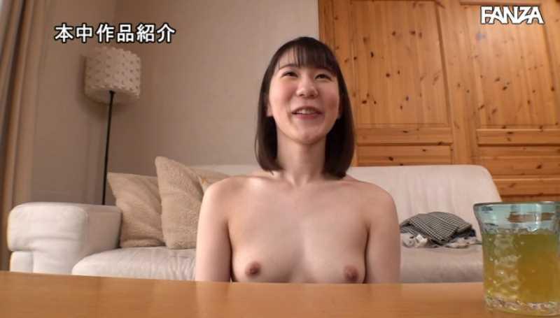 将棋女子 光島遼花 エロ画像 21
