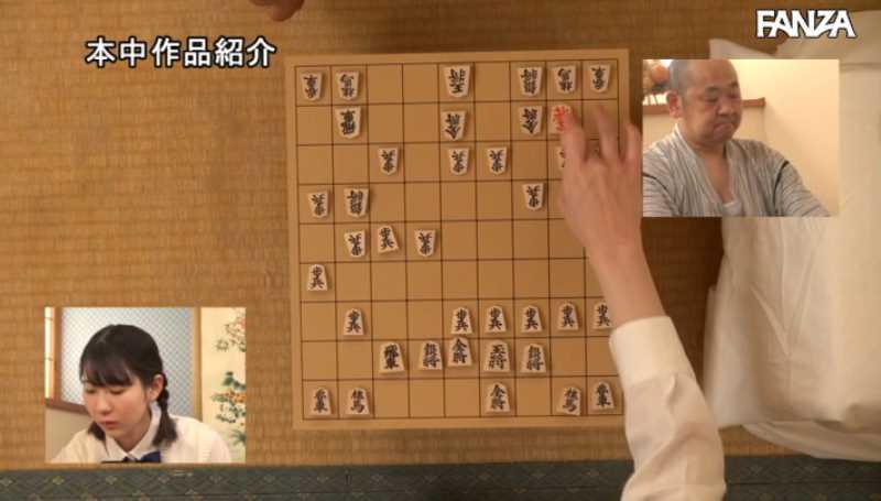 将棋女子 光島遼花 エロ画像 35