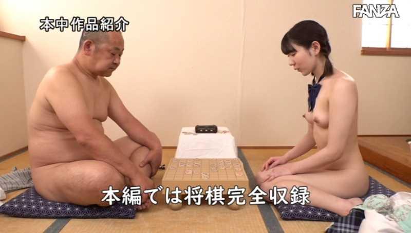 将棋女子 光島遼花 エロ画像 38