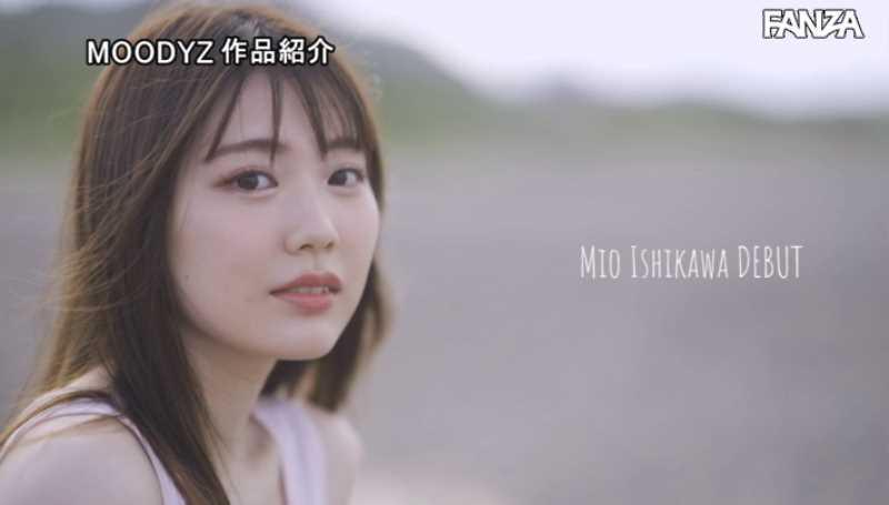 可愛すぎる女子大生 石川澪 エロ画像 44