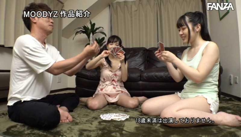 ミニマム少女の3Pエロ画像 14