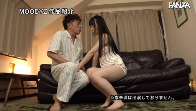 ミニマム少女の3Pエロ画像 26