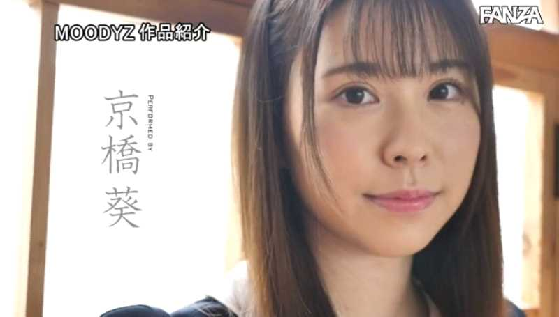 オタサーの姫 京橋葵 エロ画像 13