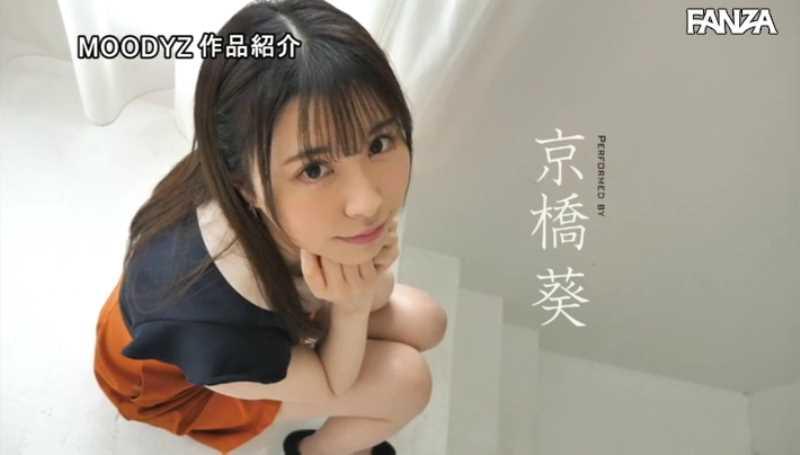 オタサーの姫 京橋葵 エロ画像 14