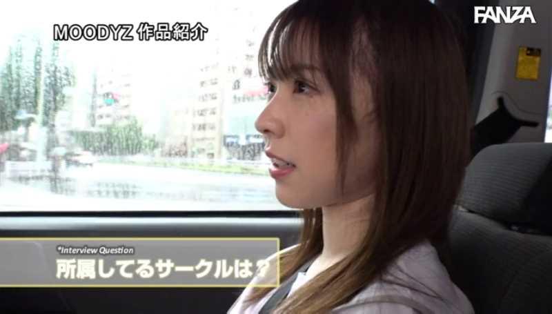 オタサーの姫 京橋葵 エロ画像 15