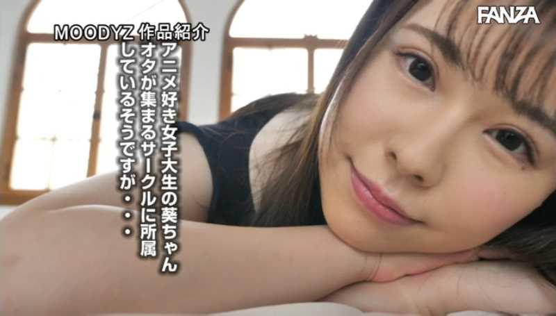 オタサーの姫 京橋葵 エロ画像 16