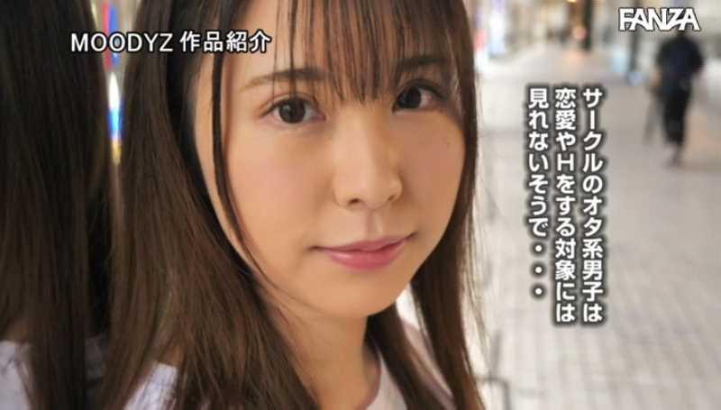 オタサーの姫 京橋葵 エロ画像 17