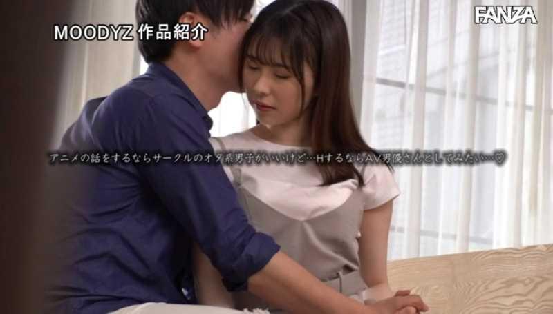 オタサーの姫 京橋葵 エロ画像 18