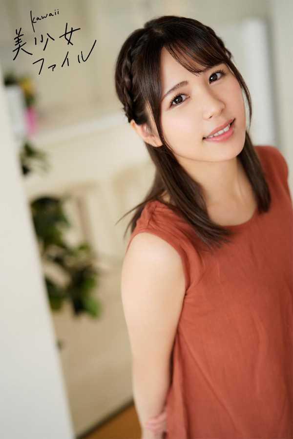 おじさん好き女子 花崎こはる エロ画像 3