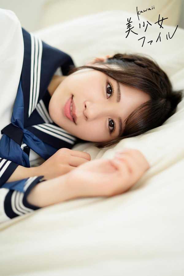 おじさん好き女子 花崎こはる エロ画像 4