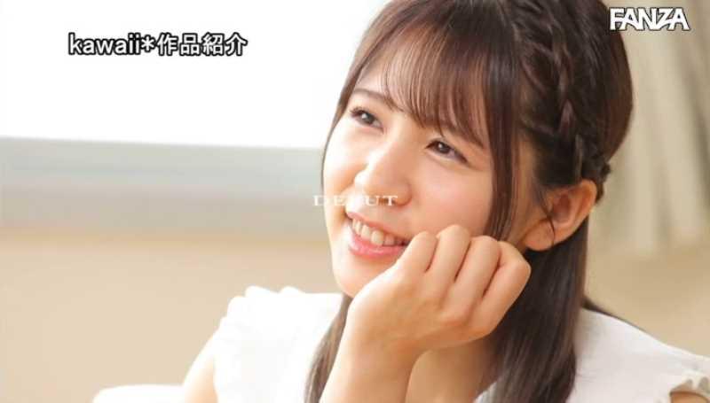 おじさん好き女子 花崎こはる エロ画像 20