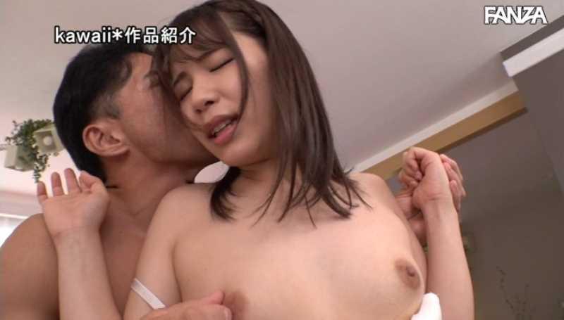 おじさん好き女子 花崎こはる エロ画像 23