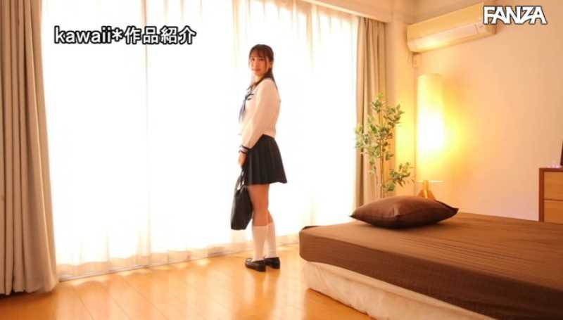おじさん好き女子 花崎こはる エロ画像 40