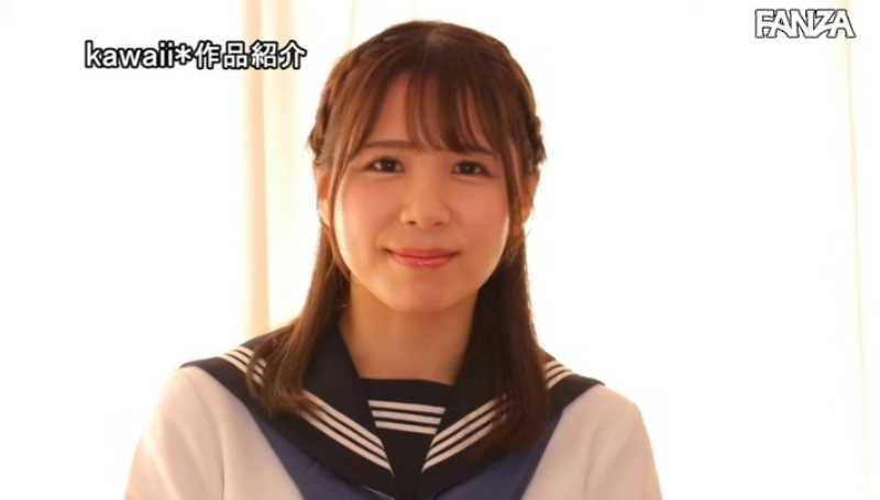 おじさん好き女子 花崎こはる エロ画像 41