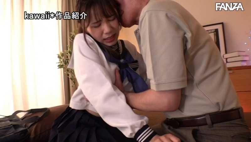 おじさん好き女子 花崎こはる エロ画像 43